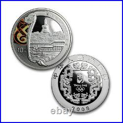 2008 China 6-Coin Gold & Silver Olympic Proof Set (SII) SKU#64934