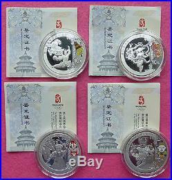 2008 China Beijing Olympics Silver Proof 4 Coin 10 Yuan Set Series III
