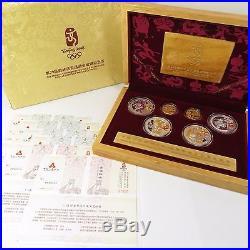 2008 GOLD & SILVER Beijing Olympic Set 10 150 Yn Yuan. 999 China Coin #12895H