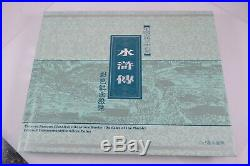 2009 China Outlaws of the Marsh 10 Yuan Proof Silver 2 Colorized Coin Set