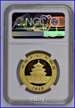 2010 CHINA 5 GOLD PANDA COIN SET NGC MS69 (1, 1/2, 1/4oz), MS70 (1/10, 1/20oz)