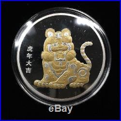 2010 CHINA PANDA GOLD & LUNAR PREMIUM SET with BOX & COA 150 / 500 1.9 oz GOLD