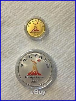 2010 China Mint 16th Asian Games Gold and Silver Coin Set (Series 2)