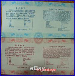 2011 100th anni. Of xinhai revolution 1oz silver 1/4oz gold coin 2-pc set