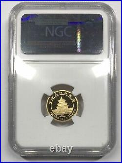 2012 China Issuance of Gold Panda 2-Coin Gold Silver Set NGC PF69 Ultra Cameo