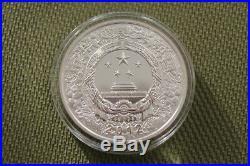 2012 China Lunar Dragon Set 2x 1oz 10 Yuan Round Silver Proof Coins Box & COA