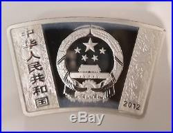 2012 Chinese China 2 fan coin set 10 Yuan silver 150 Yuan gold NGC PF69 UC