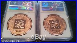 2013 China Nanjing Mint God of Wealth Copper Coin Medal Set NGC PF69UC withbox, COA