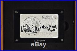 2013 China Silver Panda 30th Anniversary 3 oz Set 1 oz Coin and 2 oz Bar #2239