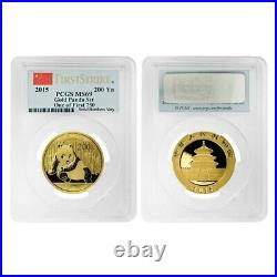 2015 1.9 oz Chinese Gold Panda 5-Coin Set PCGS MS 69 First Strike