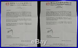 2015 50 Yn 1/10oz Gold 10 Yn 1oz Silver China Panda 2-Coin Set PCGS MS70 #Z800