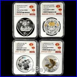 2015 China Auspicious Culture 1oz Silver Coin Set x 4 Coins NGC PF69