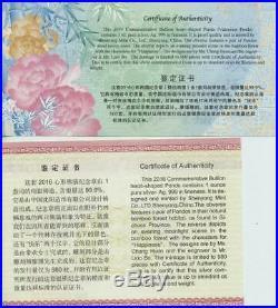 2016 2017 2018 2019 Valentine Bamboo Panda 4 Coin Set NGC PF 70 UCAM & COA'S
