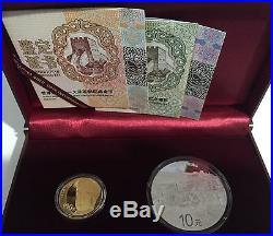 2016 China Dazu Rock Carvings 8g Gold & 30g Silver Coin Set COA & Box Buddhism