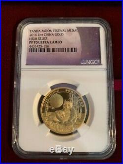 2016 China Panda Moon Festival Medals 3 Coin Set