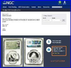 2016 China Silver Panda 2-Coin Set Shanghai & Shenzhen Mints NGC MS70 ER