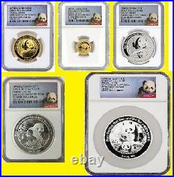 2016 China Smithsonian Gold&silver Panda 5 Coins Set Ngc Pf 70 Uc