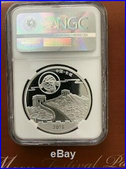 2016 Moon Festival Panda 4 Coin Set Graded Proof 70 First Strike with COA & Di