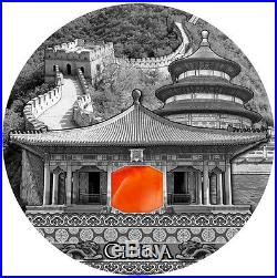 2016 Niue 2 Oz Imperial Art China High Relief with Agate Silver Coin Set