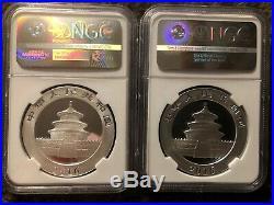 2016-Silver Panda Shenzhen Mint and 2016-Shanghai Mint-(2)-Coin Set