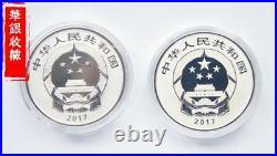 2017 30g Auspicious Culture Commemorative Silver Coin 4-pc set