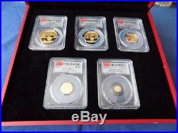2017 CHINA 999 GOLD PANDA PRESTIGE 5 COINS SET PCGS MS 70 FIRST STRIKE mint box
