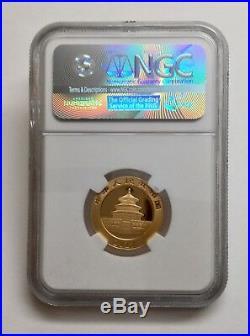2017 China Gold Panda 3 Coin Set NGC MS70 FDI, 100Y (8g) 50Y (3g) 10Y (1g)