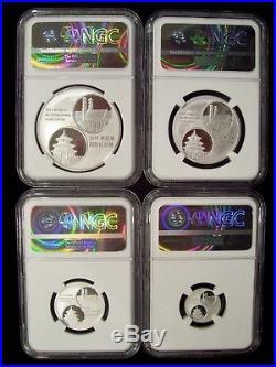 2017 China Panda Munich International Show 4 Coin Silver Set NGC PF70 E. R. U. C