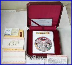 2017 China Panda Silver Coin & Badge Set Nanjing Mint with BOX and COA