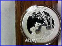 2017 Munich International Coin Show Panda Box Set (only 2,017 Made) Rare