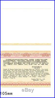 2017 non-fiat panda coin-Nanjing Mint Temple of heaven panda combo set of 2