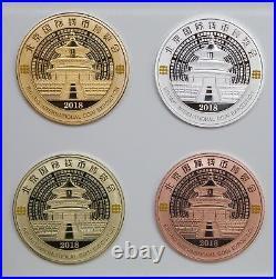 2018 Beijing Coin Expo Panda medal 4pc Set International Coin Expo COA