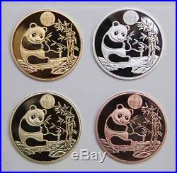 2018 Beijing Coin show Panda medal 4 Piece Set