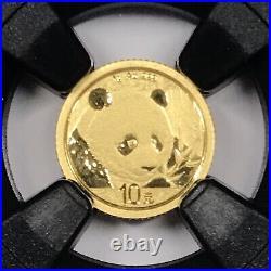 2018 China Three Coin Gold Panda Set 8 3 1 gram NGC MS70 FDOI Chao Signed 1/700