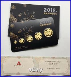 2019 China Panda 1g, 3g, 8g, 15g, 30g Gold Coins Set, Total57g