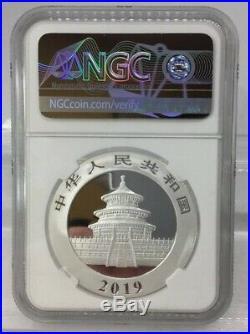 2019 China Silver Panda 3 Coin Set NGC MS 70