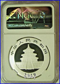 2019 (S) (Y) (G) China Panda Silver 3 Mint Coin Set NGC MS70 FR Tong Fang Sig