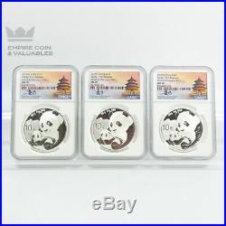 2019 (S) (Y) (G) China Silver Panda 3 Coin Set NGC MS70 FR Signed Tong Fang
