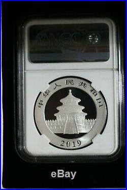 2019 (S) (Y) (G) China Silver Panda 3 Coin Set NGC MS70 FR Tong Fang Signature