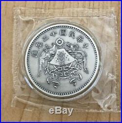 2020 3-COIN SET China 1 oz Antique Kiangnan Silver Phoenix Dragon Restrike EBUX