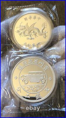 2020 China 1 oz Silver Kweichow Auto Dollar & Flying Dragon Restrike Set Of 2