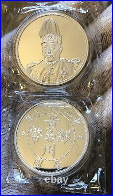 2020 2-COIN SET China 1 oz Silver Kweichow Auto Dollar /& Flying Dragon Restrike