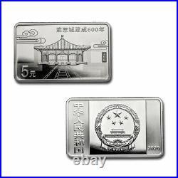 2020 China 3-Coin Forbidden City 600th Anniv Set (Box & COA) SKU#217282