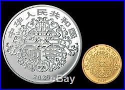 2020 China Gold+Silver Coins Set Chinese Auspicious Culture Song He Yan Nian