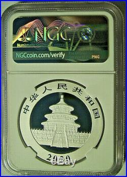 2020 (G) (Y) (S) ChIna PANDA Silver 10Yn 3 Mint Coin Set NGC MS 70 FR SCARCE