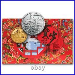 2021 China 2-Coin Gold/Silver Lunar New Year Celebration Set SKU#228189
