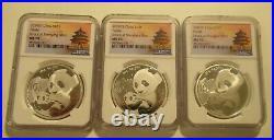 3 Panda Coin Set 2019(s) 2019(y)- 2019(g) Ms 70 Ngc