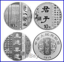 3 x 30 Gramm Silber Set Proof Chinese Calligraphy Arts Li Shu China 2019