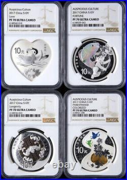 4 Pcs NGC PF70 2017 China Auspicious Culture 30g Silver Coins Set with COA