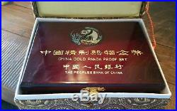 5-coin 1993 Chinese Panda Gold Coin Proof Set #285/2,500(Low Mint, Rare, Box &COA)